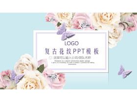 彩色月季花蝴蝶背景艺术设计PPT模板