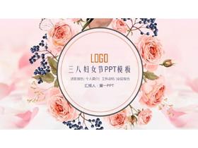复古花卉背景的温馨妇女节PPT模板