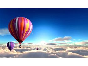 天空热气球PPT背景图片