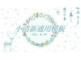水彩小鹿花环背景清新艺术文艺PPT模板