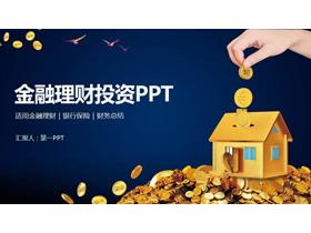 金币房屋背景的金融投资理财PPT模板