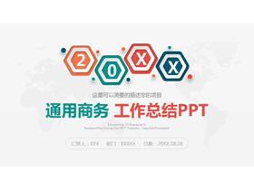 彩色通用商�昭菔竟ぷ骺��YPPT模板