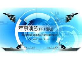 �w�C航母背景的�事演�PPT模板