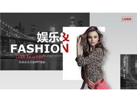动态欧美杂志风格时尚女性PPT模板
