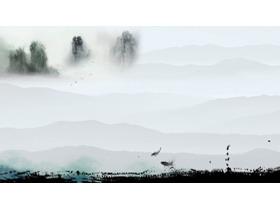 古典水墨远山PPT背景图片