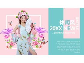 清新文艺杂志风格时尚女性必发88模板