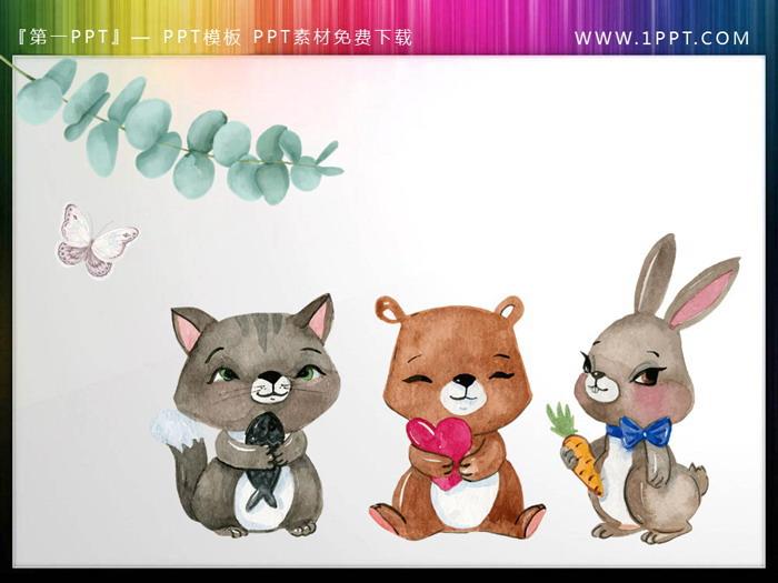 12张可爱水彩小动物PPT小插图