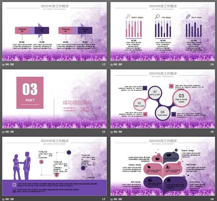 紫色薰衣草背景PPT模板免费下载
