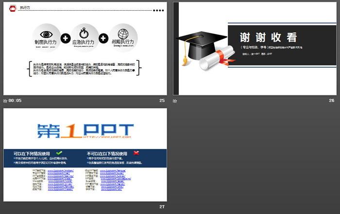 黑色������I�文答�qPPT模板