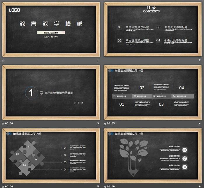 黑板图片背景的平安秒速赛车pk10公开课平安彩票官网