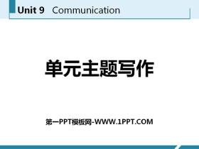 《�卧�主�}��作》Communication PPT