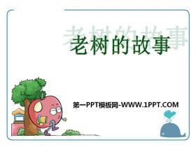 《老树的故事》PPT下载
