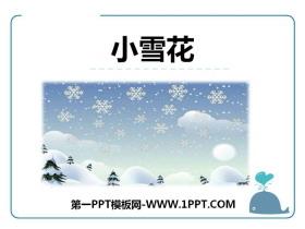 《小雪花》PPT