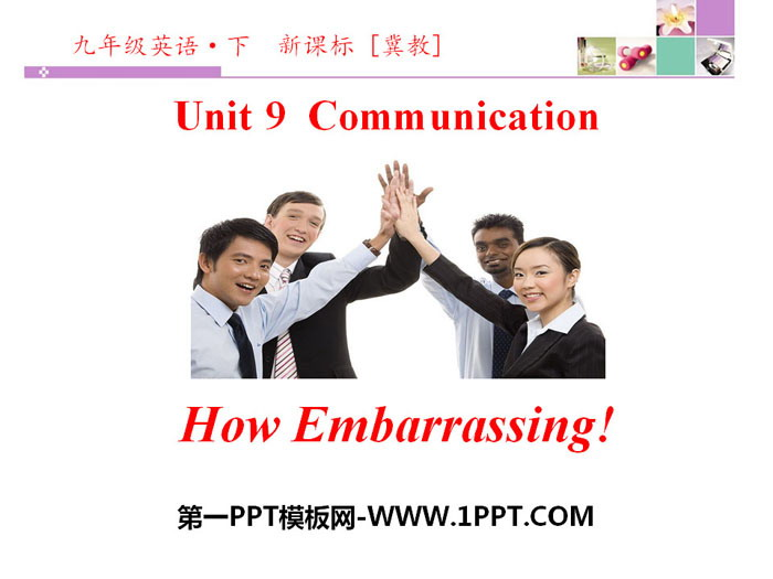 《How Embarrassing!》Communication PPT
