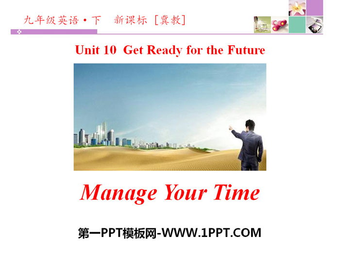 《Manage Your Time》Get ready for the future PPT