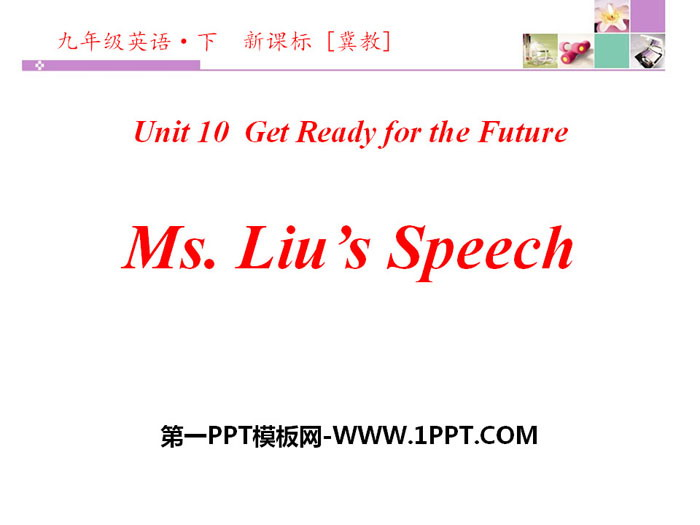 《Ms.Liu\s Speech》Get ready for the future PPT