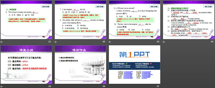 《Get a Good Education》Get ready for the future PPT教学课件