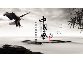 雄鹰展翅水墨古典中国风PPT模板