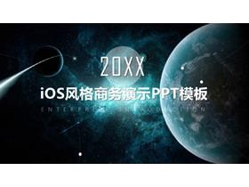 唯美星空背景的iOS�L格商�昭菔�PPT模板