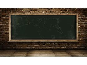 砖墙黑板PPT背景图片