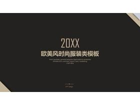 简洁奢华欧美女装营销策划龙8官方网站