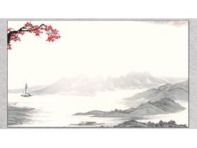 三张古典水墨山水梅花PPT背景图片