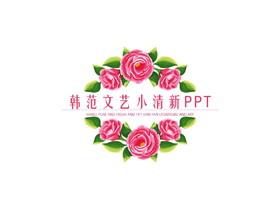 简洁水彩花卉背景的小清新韩范平安彩票官网