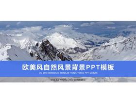 雪山山峰背景的�W美商��PPT模板