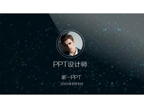 iOS风格的个人简历PPT中国嘻哈tt娱乐平台