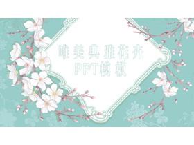 清新唯美韩范花卉背景艺术设计平安彩票官网