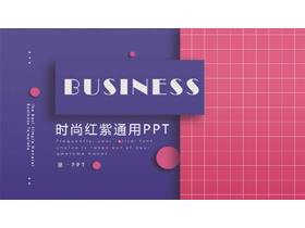 紫红搭配欧美商务龙8官方网站