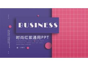 紫�t搭配�W美商��PPT模板