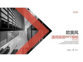 建筑背景的�t黑配色�W美商��PPT模板