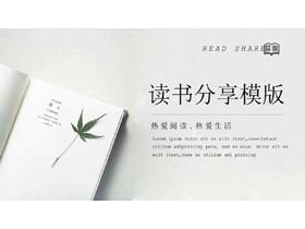 简洁书籍枫叶背景的读书分享会PPT模板