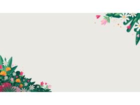 六张卡通花卉图案PPT背景图片