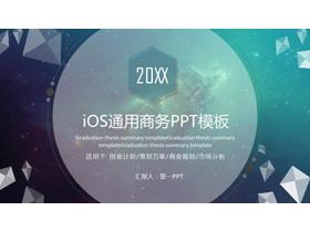 星空背景的iOS�L格�W美商��PPT模板