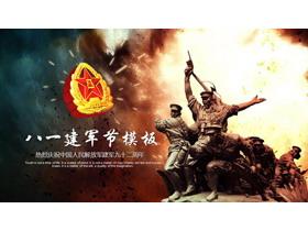 建军节来历介绍PPT中国嘻哈tt娱乐平台