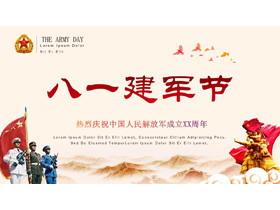 精美八一建军节PPT中国嘻哈tt娱乐平台
