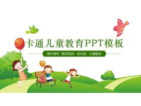 卡通�和�背景的�W前教育PPT�n件模板