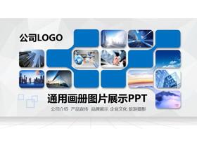 蓝色大气企业画册平安彩票官网