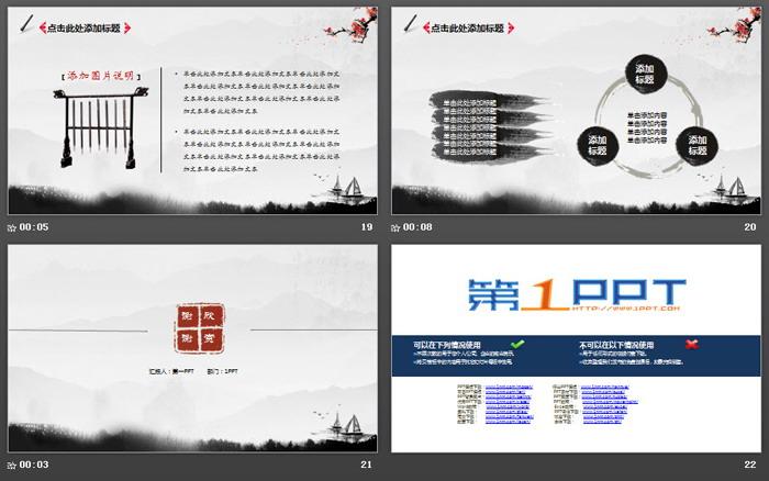 雅趣古典中国风龙8官方网站