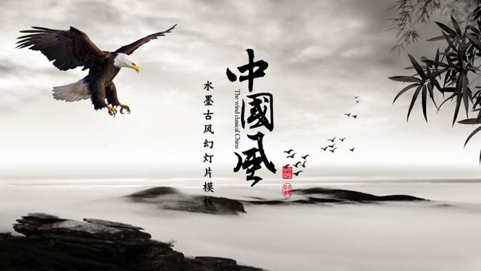 雄鹰展翅水墨古典中国风龙8官方网站
