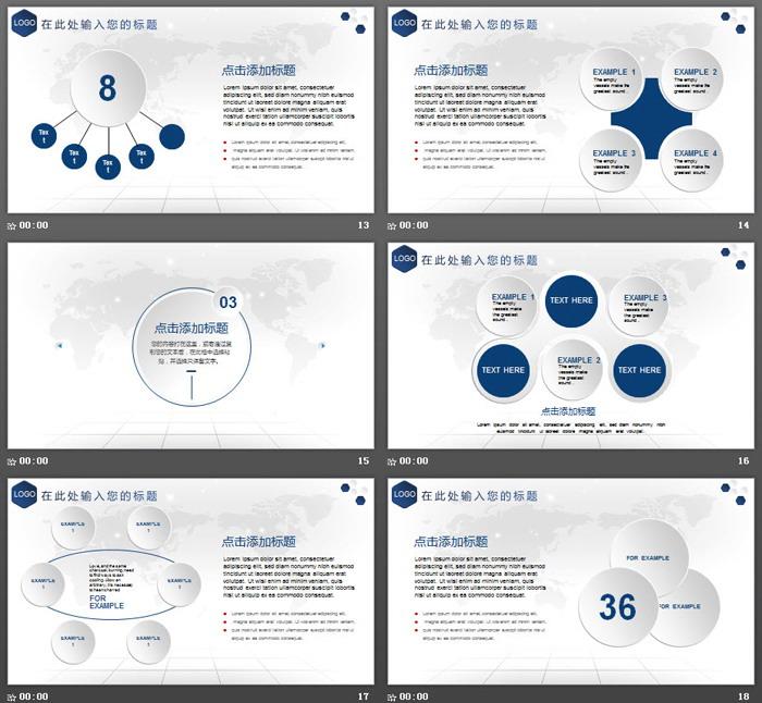 简洁微立体创业融资计划书PPT模板