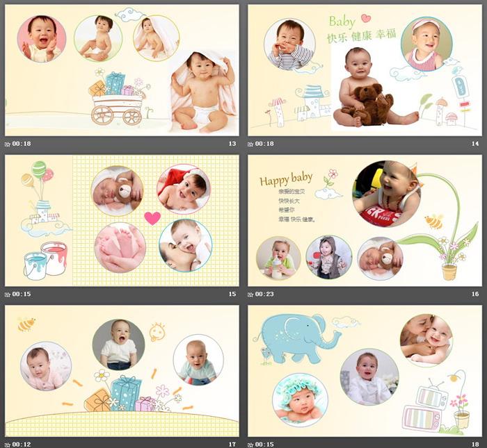 卡通气球动画背景的宝宝生日相册PPT模板