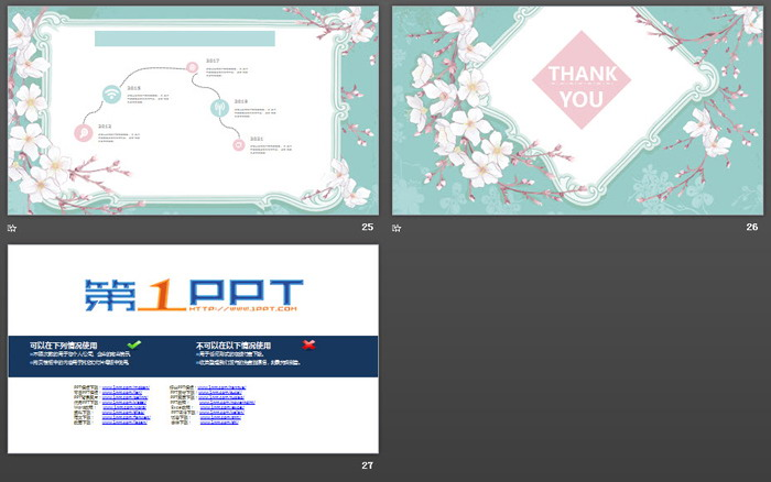 清新唯美韩范花卉背景艺术设计PPT模板