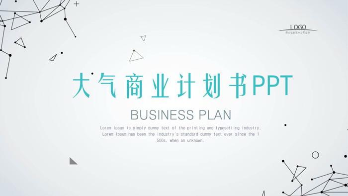 ����c�背景的商�I融�Y�����PPT模板