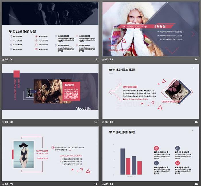 时尚杂志风格的欧美女装策划推广PPT模板