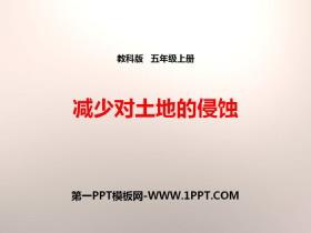 《减少对土地的侵蚀》地球表面及其变化PPT下载