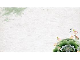 6张绿色清新荷花PPT背景图片