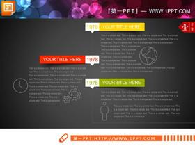 两张彩色阴影效果的PPT时间轴
